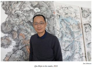 'The Biggest Taboo': An Interview with Qiu Zhijie
