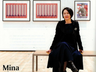 Ethan Cohen Gallery's Mina Cheon Featured in Wolgan Misool Korean Arts Monthly Magazine June 2018