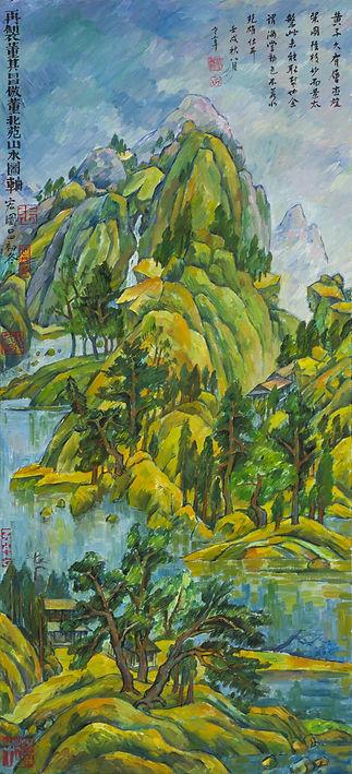 Dong Qichang - Cezanne #10_2004_36x16.jp