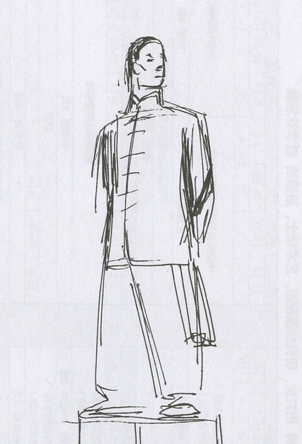 2_Tang Hui Sketch (detail 2).jpg