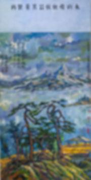 Dong Qichang - Cezanne #9_2003-2004_84x4