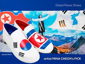 02_global peace shoes 2.jpg