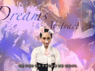 Mina Cheon in Document Journal