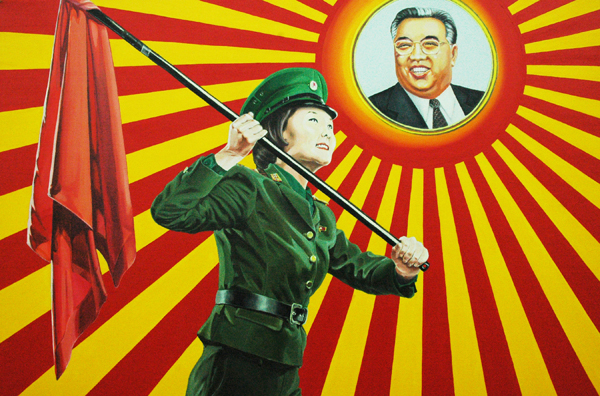 Mina Cheon aka Kim Il Soon