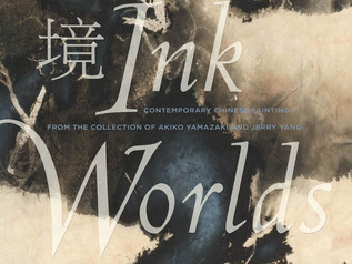 Ink Worlds: Contemporary Chinese Painting from the Collection of Akiko Yamazaki and Jerry Yang | Pas