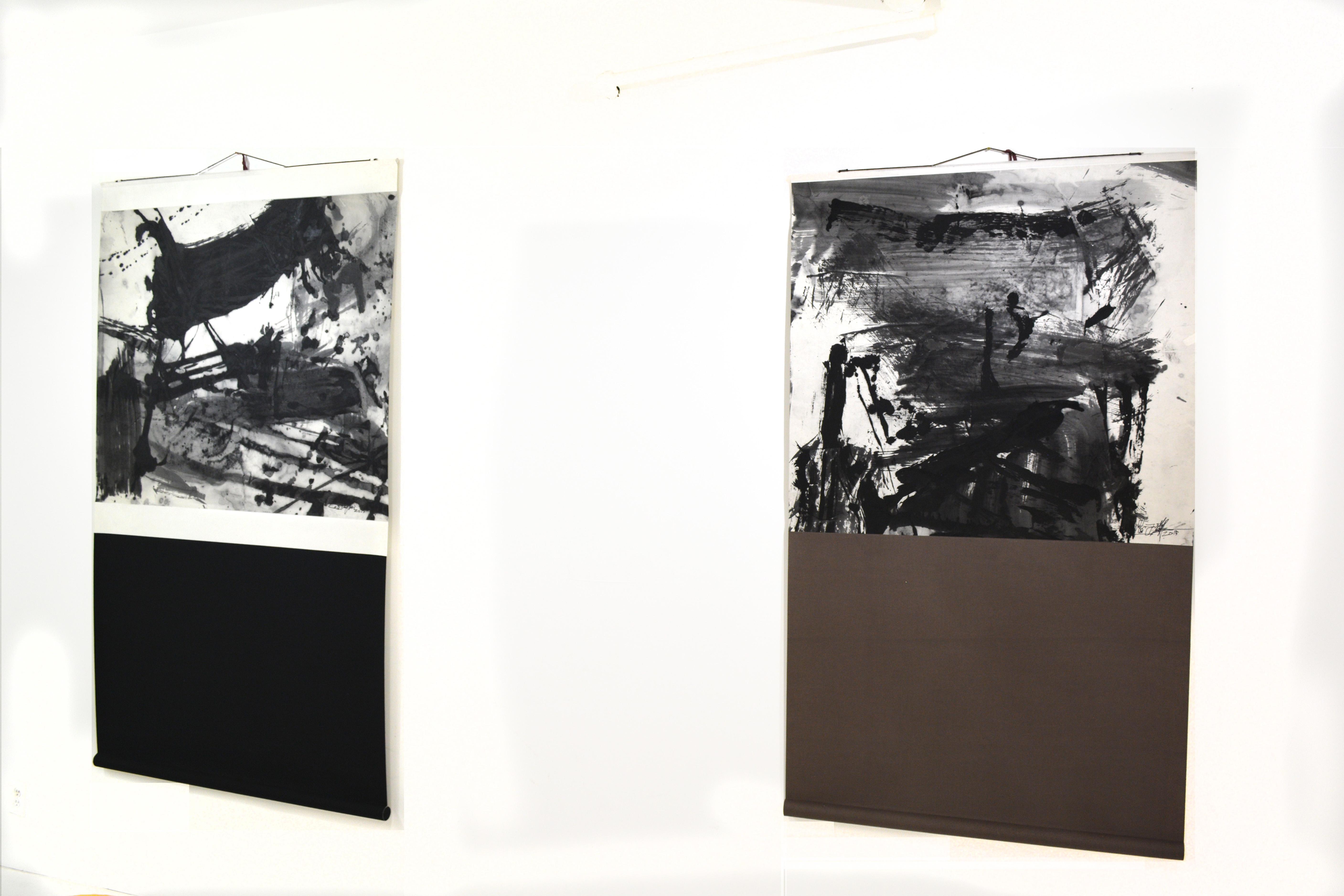 LAN ZHENGHUI: RE-THINK INK LANDSCAPE