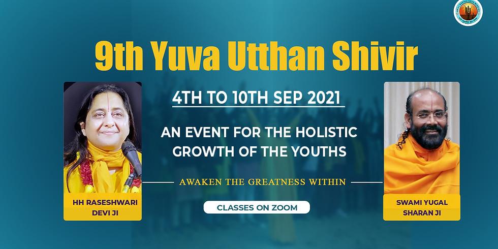 Yuva Utthan Shivir 2021