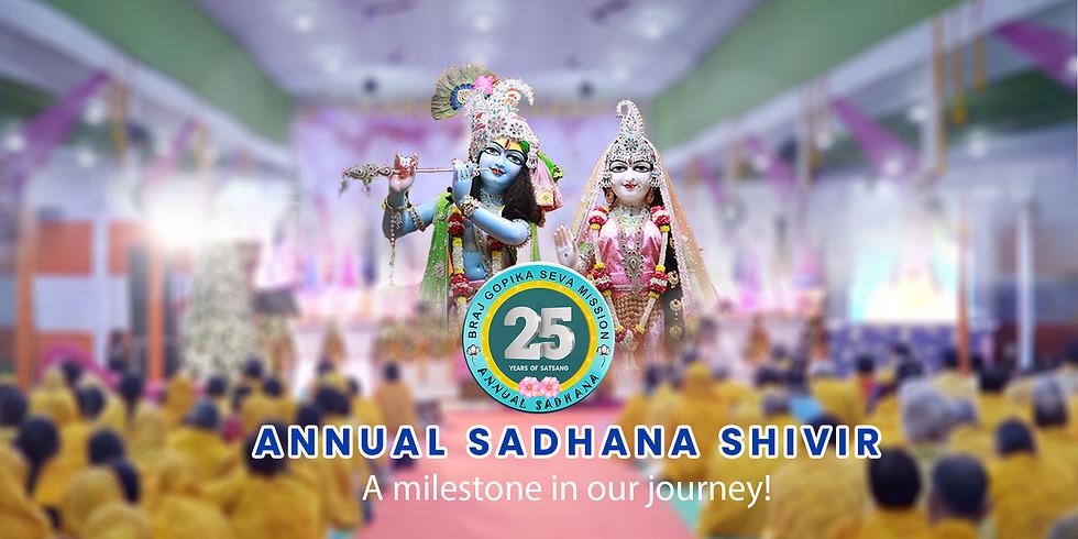 25th Annual Sadhana Shivir