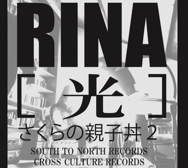 RINA記念Tシャツ左袖