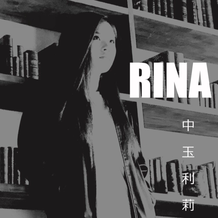RINA記念Tシャツ前面_edited_edited