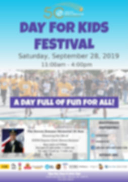 2019 Day For Kids Flyer Rev.-page-001.jp