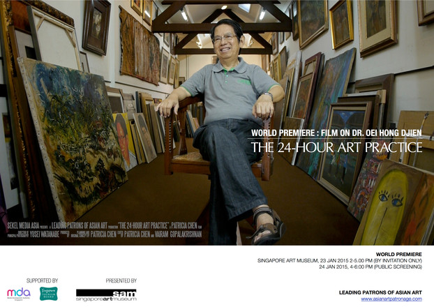 Cancellation of film premiere at the Singapore Art Museum