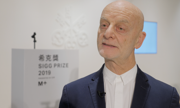 The Sigg Prize at M+