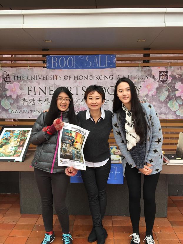 Screening at Hong Kong University