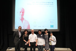 Screening of Uli Sigg: China's Art Missionary
