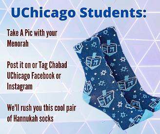 UChicago Students chanukah socks.png