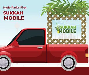 Sukkah Mobile Flyer (1200 x 630 px) (1).png