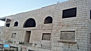 فيلا عظم للبيع في مرج الحمام/ الطبقة - خلف مدارس الخمائل ب550م