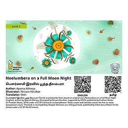 Neelumbera on a Full Moon Night | Flourish