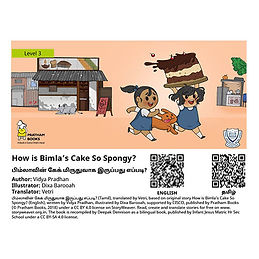 How is Bimla's Cake So Spongy? | Flourish