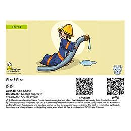 Fire! Fire! | Flourish