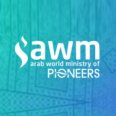 Arab World Ministry of Pioneers