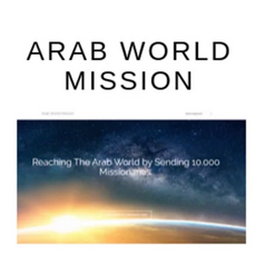 ArabWorldMission