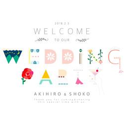 wedding party typography