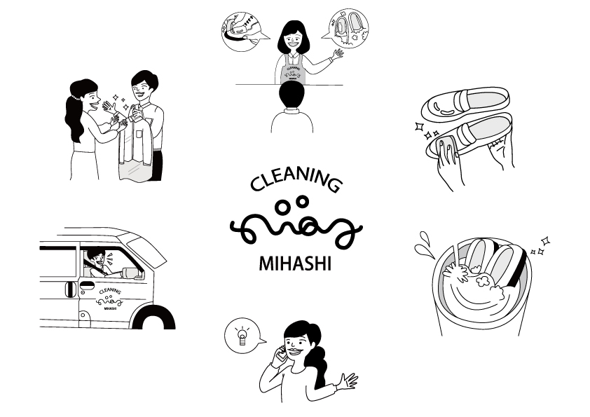 mihashi_cleaning_illustration