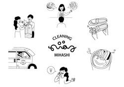 mihashi_cleaning_illustration
