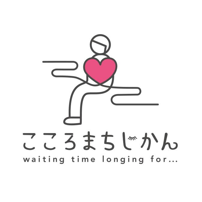 こころまちじかん ロゴデザイン