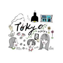 tokyoのライフ。