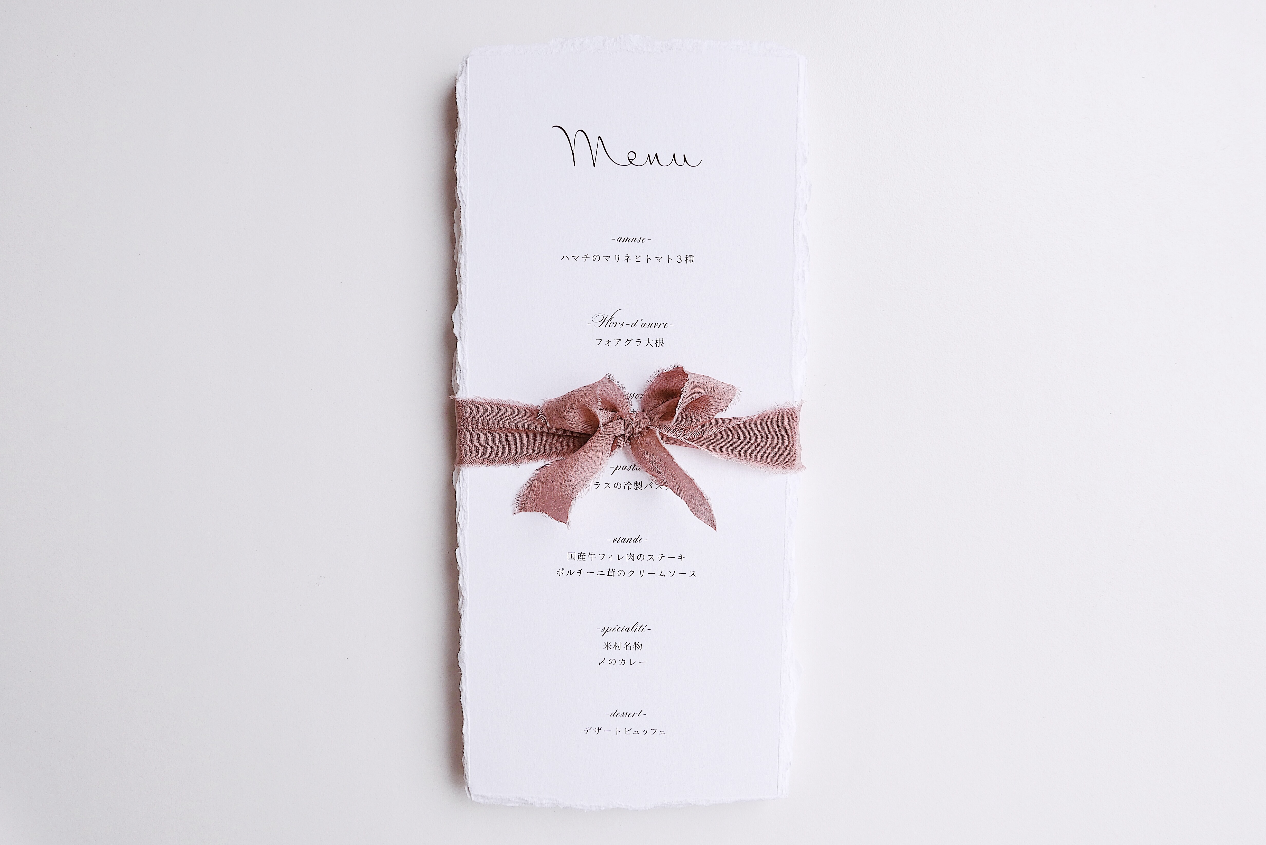 menu|paper with deckle edge