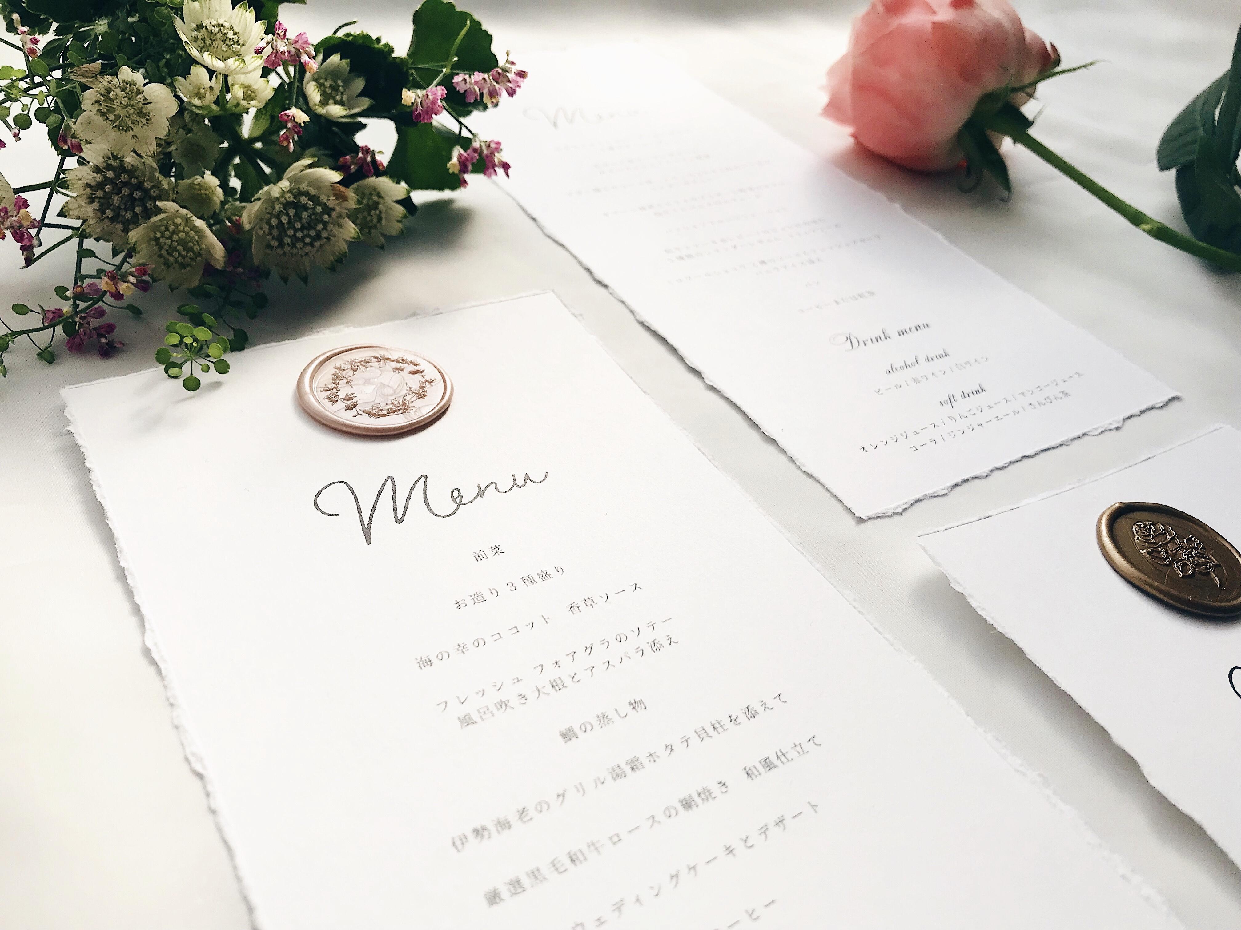 edge paper|menu