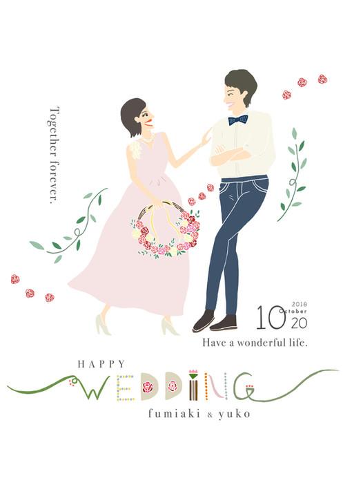 fumiaki_wedding_f.jpg