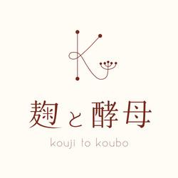 麹と酵母 ロゴデザイン