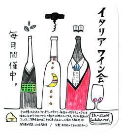 wine_workshop illustration