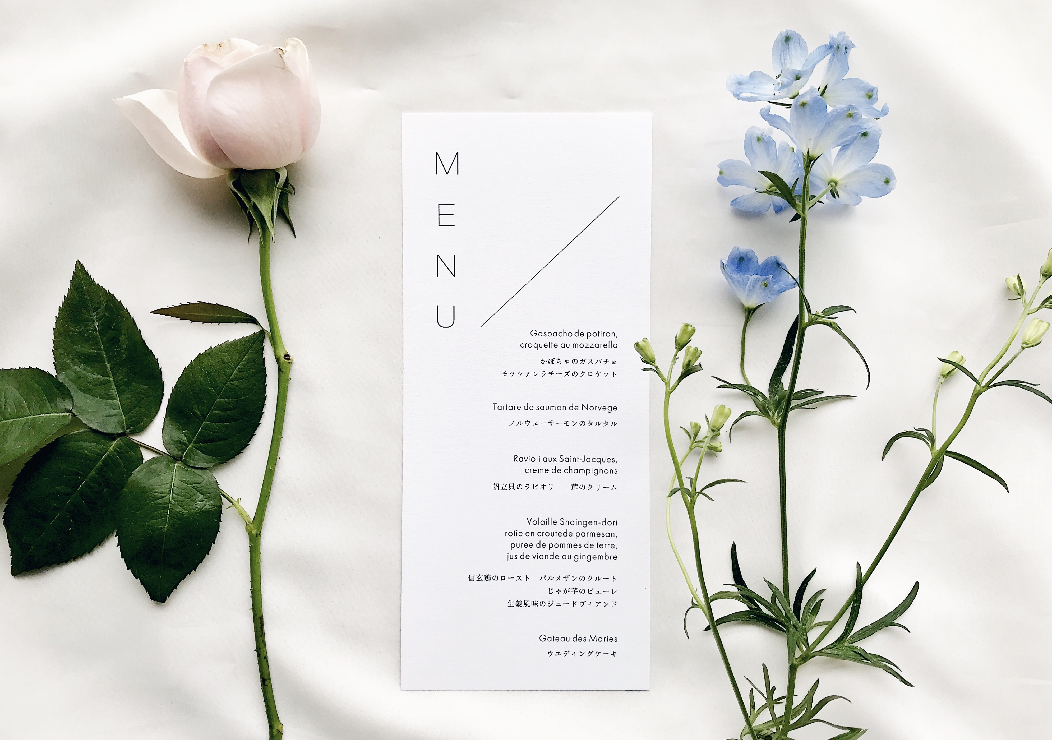 Wedding menus design