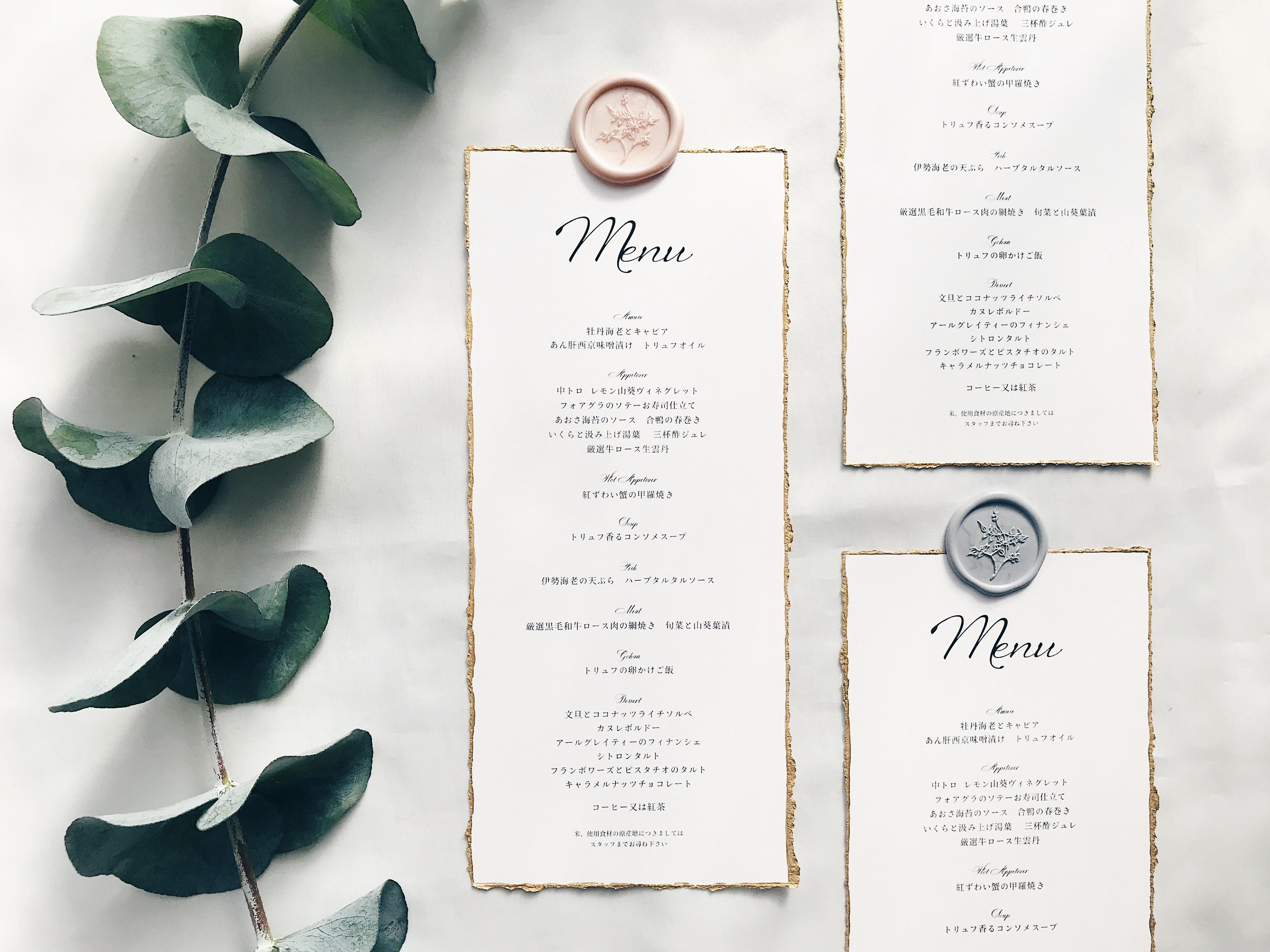 gold paper menu