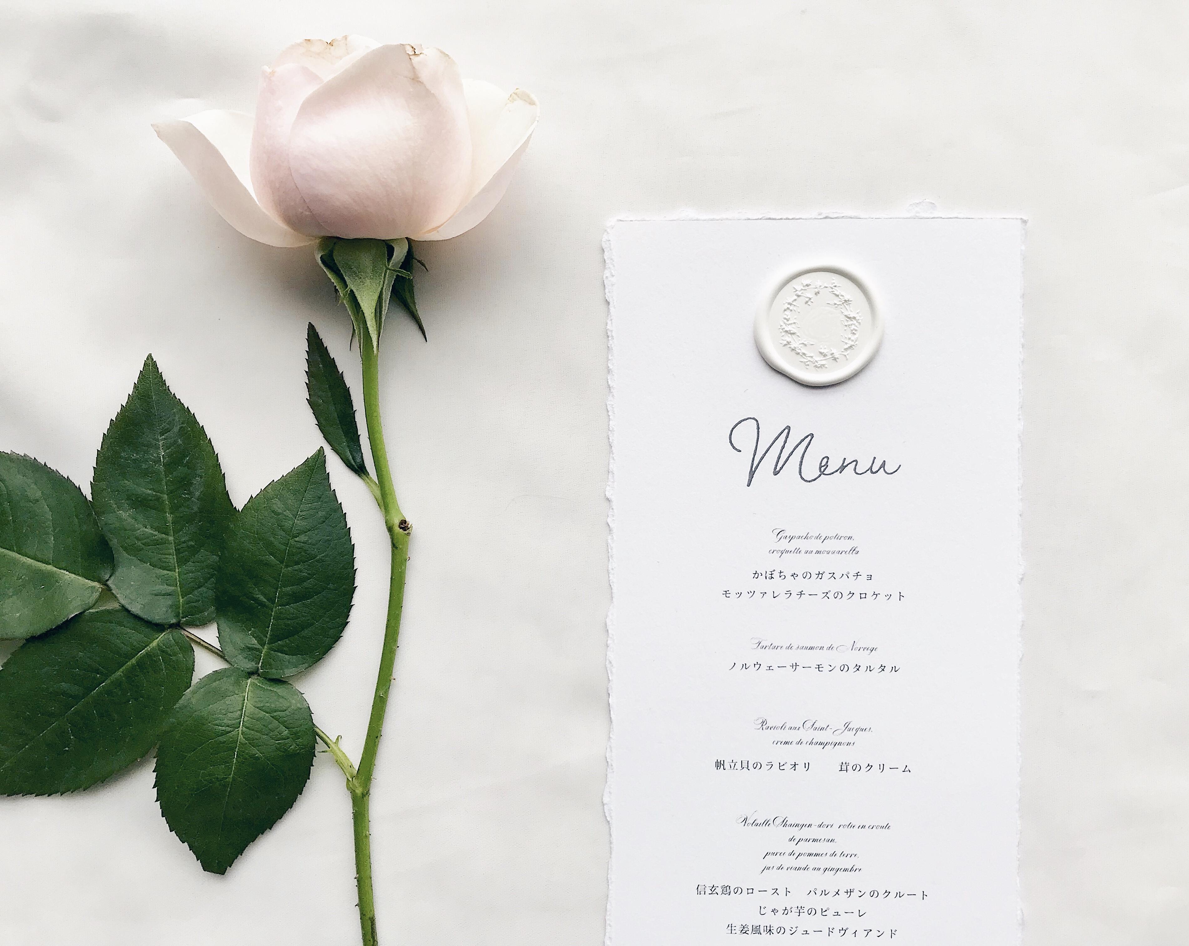 Sealing wax / menus
