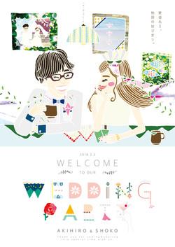 welcomeboard_ 小田家