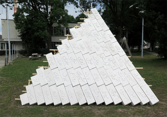 Monument to the Unsung, 2018 Aerated cement block & pine wood, 300x400x300cm