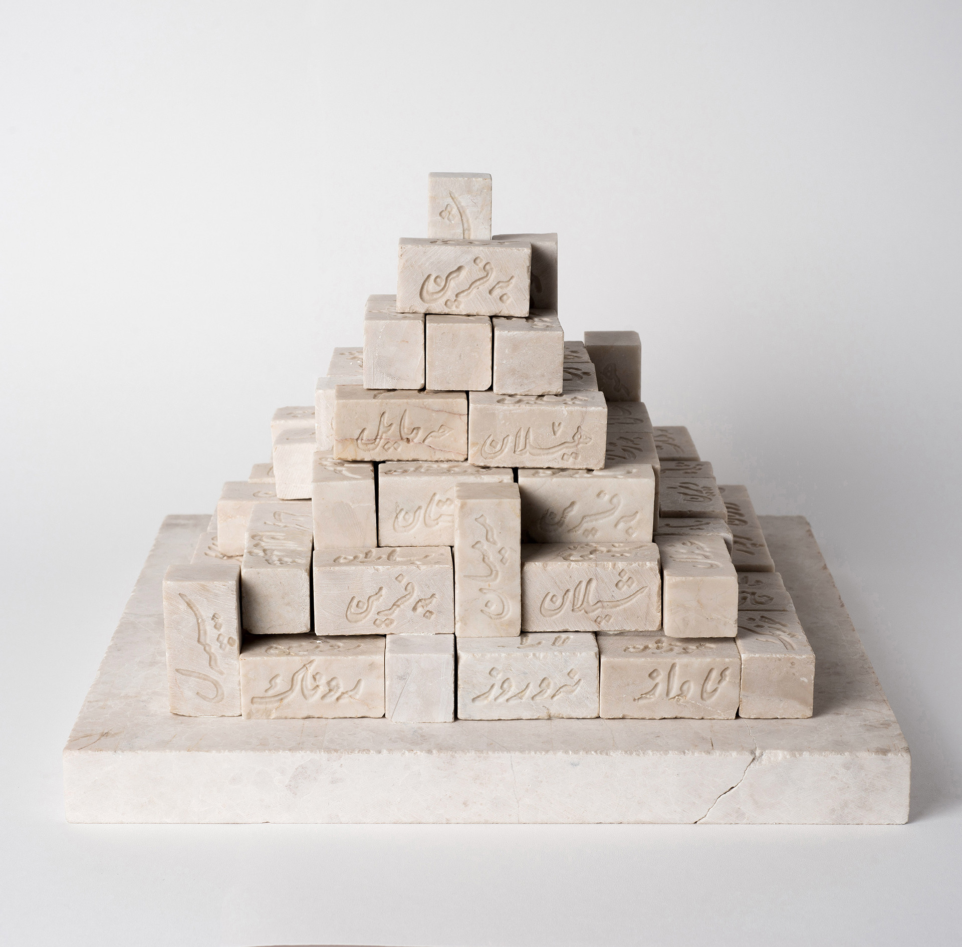 Monument to the Ordineries'2015, marble on board, 35x35x35cm.3 editions