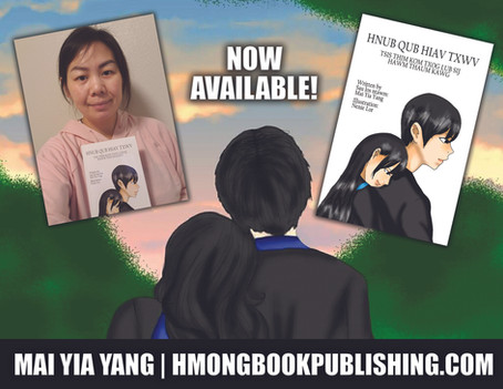 Welcome Our Newest Hmong Author Mai Yia Yang!
