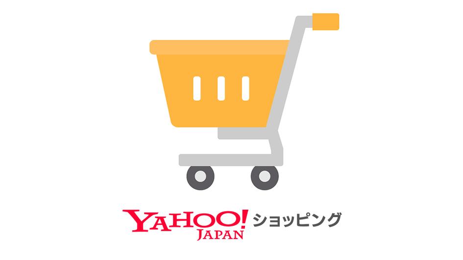 平創機 Yahoo!店