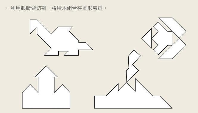 28puzzle14.jpg