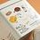 Thumbnail: Owl Storageroom Soysauce Caramel