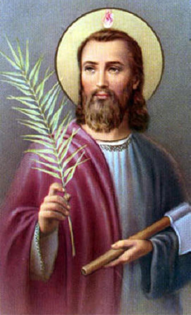 Curiosidades sobre São Judas Tadeu