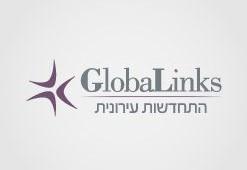 גלובללינקס לוגו.jpg