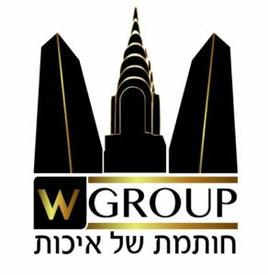לוגו-WGROUP-משופר-292x300.jpeg